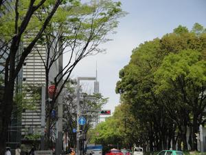 Nagoyahisaya