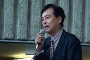 Hosaka