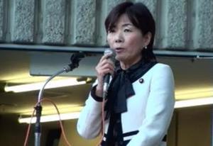 Moriyuuko