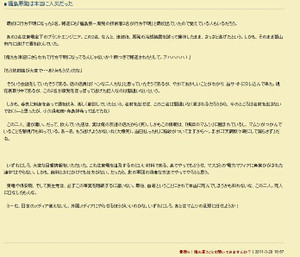 20110320_2